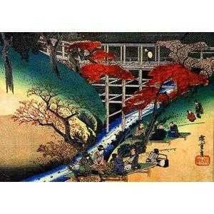 Hokusai Katsushika - Hiroshige People under maple trees by a stream