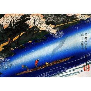 Hokusai Katsushika - Hiroshige Poling a raft on a river