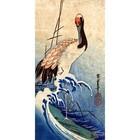Hokusai Katsushika - Namini Tsuru