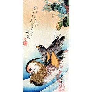 Hokusai Katsushika - Oshidori