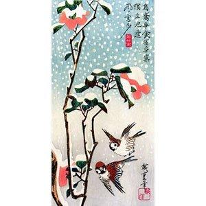 Hokusai Katsushika - Secchu Tsubaki ni Suzume