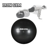 Iron Gym Exercise Ball 55 cm