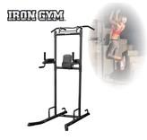 Iron Gym Power Tower