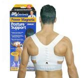 Rugbrace Houding Corrector Posture Support