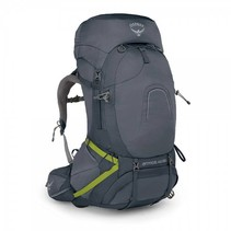 Atmos AG - 65l - backpack - Abyss Grey