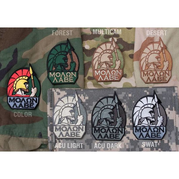 Custom Embroidered Patches  Design your own patches