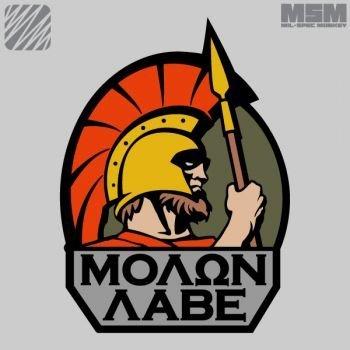 MilSpec Monkey Molon Labe Patch - MultiCam