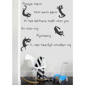 Wall Decal Kitty meow