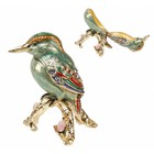 The Juliana Collection Kingfisher (Turquoise on Branch)