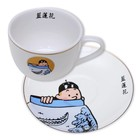 Tintin (Kuifje) Kuifje kop en schotel (porselein)