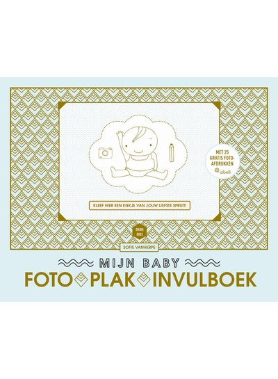 Lannoo mijn baby fotoplakboek