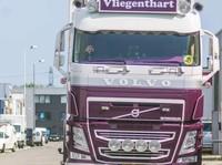 Complete sun visor for Volvo Trucks FH4
