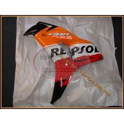 CBR1000RR Fireblade Verkleidung Mitten REPSOL 2007 Links
