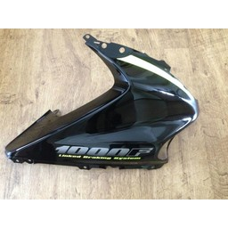 CBR1000F Fairing R/H NH1DB