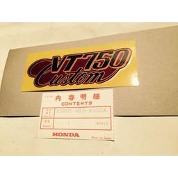 VT700C / Sticker VT750C Shadow Side Cover Honda 1983-1985