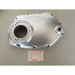 CB125 K3-K5 Clutch Cover Engine New