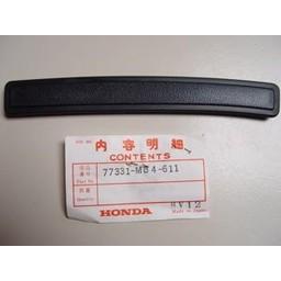 VF1100C Magna Refflector Blind (zwart) V65 1986 Nieuw