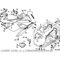 CBR600RR Fairing Middle L/H