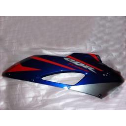 CBR1000RR Fireblade Kuip Midden R258