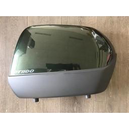 ST1100 Pan European Koffer Deckel Rechts G137M