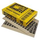 Tisa-Line Redupax Ondervloer 9mm +10db prijs: per pak van 8,12m2