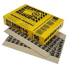 Tisa-Line Redupax Underfloor 9mm + 10db price: per pack of 8.12m2