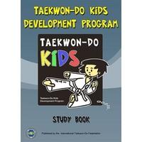 Kids development program boek, alleen te bestellen door ITF Leraren
