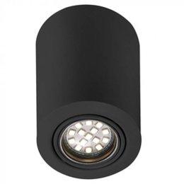 PerfectLights LED plafondspot zwart Nota 77750103