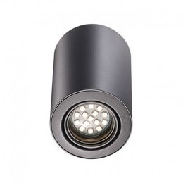 PerfectLights LED ceiling spotlight Alu Note 77750129