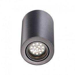 PerfectLights LED spot de plafond Alu Remarque 77750129