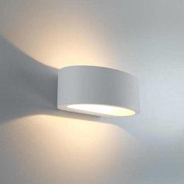Absinthe Lighting Arena D LED applique murale 12059-01-WW-D