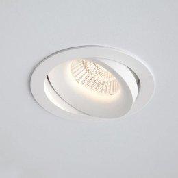Absinthe Lighting Encastré encliquetable Solo ADJ lisse blanc 12075-01