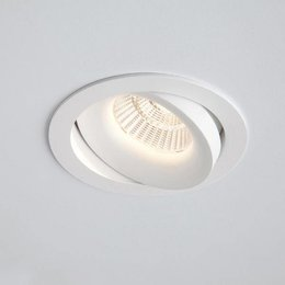 Absinthe Lighting Recessed spot Clickfit Solo Smooth ADJ White 12075-01