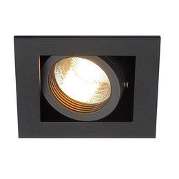 Kadux 1 ceiling spotlight