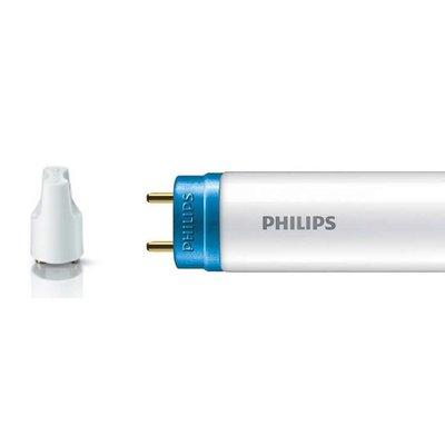 Philips COREPRO neutral white LED TUBE LIGHT 8W 60CM 8718696492772