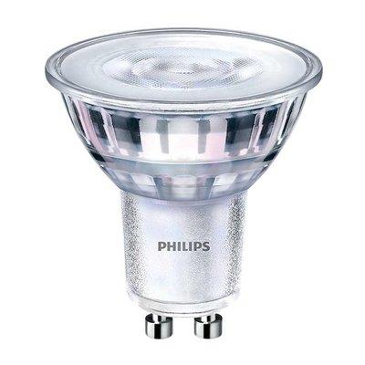 Philips Corepro GU10 LED 4.6-50W Dimbaar