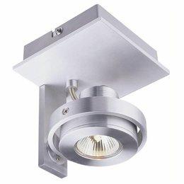 LioLights Ceiling spot PL MEIST1-B