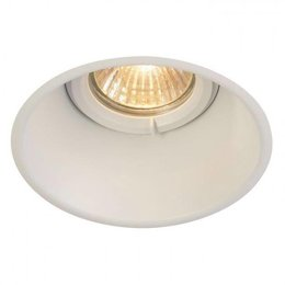 Horne GU10 downlight - Copy