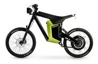 ELMOTO - urban lifestyle mobility