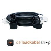 DOSTAR Type 2 - Type 2 Laadkabel 16A 1 fase 8 meter