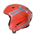 Mivida Galaxy roten Helm