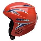 Mivida Red Helm Pro