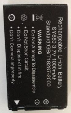 Extra batterij Denver AC-5000W