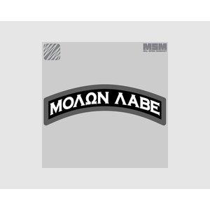 MilSpec Monkey Moaon Aabe Tab patch