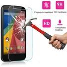 Ntech Motorola Moto G3  (3rd gen)  Tempered Glass Screen protector  2.5D 9H (0.26mm)