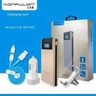 Konfulon Power Bank 2X USB  8000 mAh + Car Charger + Autohouder + Micro & Lighting Combi Kabel Zilver