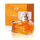 FM287 PARFUM Luxury Collection