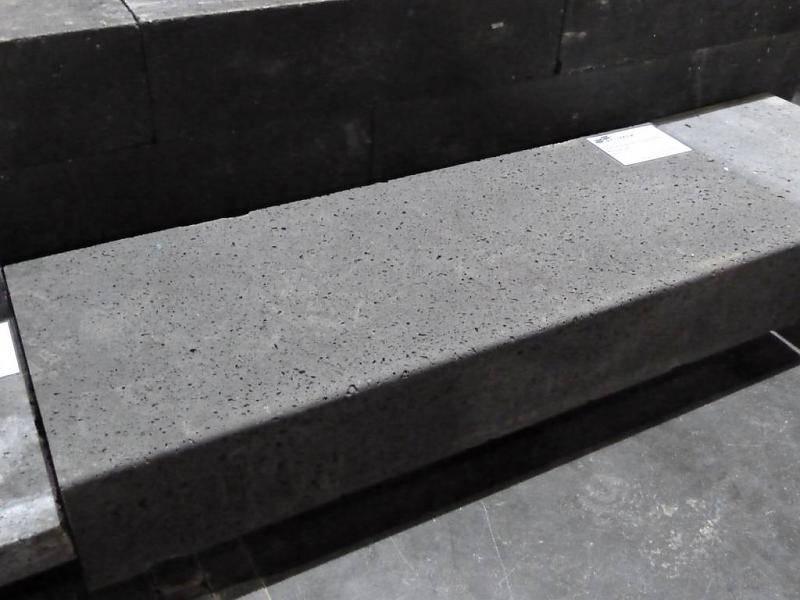 schellevis blockstufen anthrazit emmerich naturstein. Black Bedroom Furniture Sets. Home Design Ideas