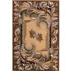 DF0062012-322 Beige Carpet