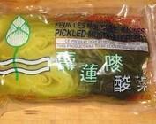 groenten 腌制蔬菜